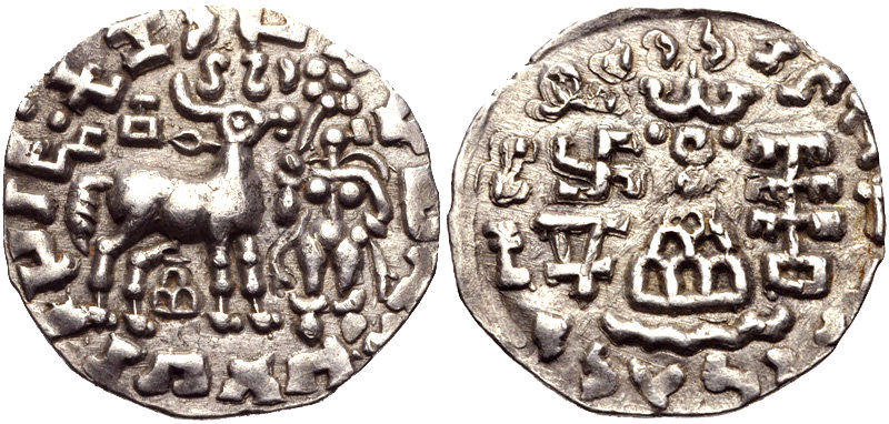 Kunindas_coin_with_Chaitya