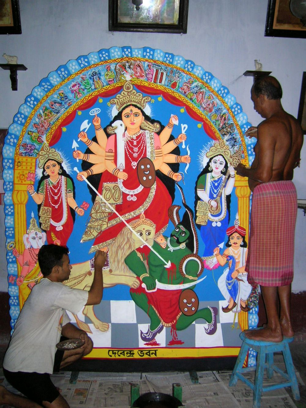 Pata Durga , Borehat