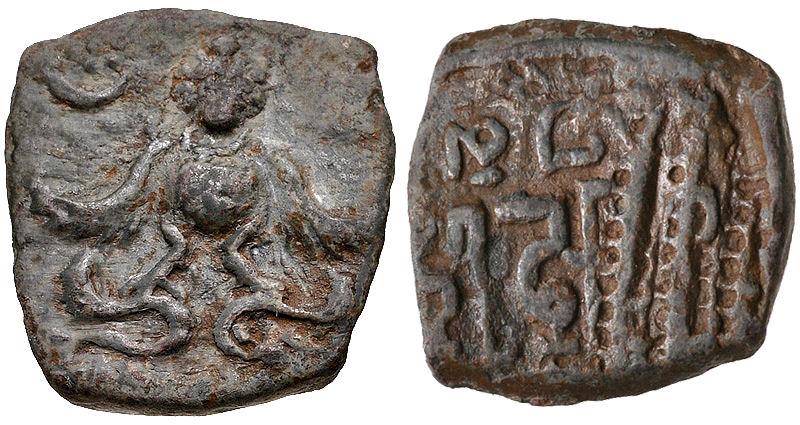 Skandagupta_Kramaditya_Circa_455-467_CE